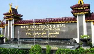 Soal Perpanjangan WFH Pegawai, Pemprov Riau Tunggu Arahan Pusat