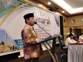Kanwil Kemenag Riau Gelar Jamarah Tahun 2021